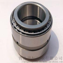 双列圆锥滚子轴承350210机械配件轴承