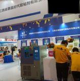 工業用高低溫試驗箱、高低溫試驗箱品質保證
