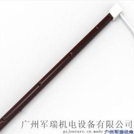 供應廣州軍瑞紅外烤燈燈管/工廠直銷/紅外線加熱燈管