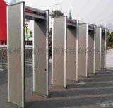 [鑫盾安防]室外防水安檢門 6分區帶燈柱安檢門貴州生產基地