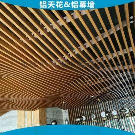 仿木纹铝条吊顶 长条形木纹铝天花 各种木纹色铝方通