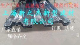 供应无锡YX76-293-880镀锌钢承板规格型号