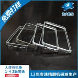 深圳厂家出售高精密仪器 加工手机边框CNC精雕机