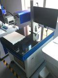 长安 大岭山 虎门激光打标机供应紫外打标机 供应