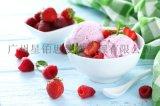 冰淇淋加盟品牌哪个好_广州冰淇淋加盟品牌时光对白
