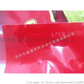 食品包装盒/包装袋日期打标