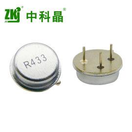 中科晶(ZKJ)直插晶振TO39 433M R433 75K声表晶振 蓝牙局域网 谐振器