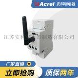 AEW110-L高精度無線通訊轉換器
