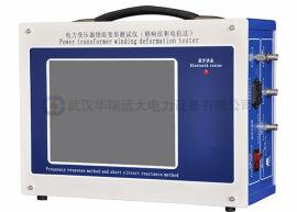 变压器变压器绕组变形-变压器绕组变形分析仪