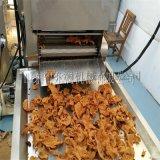 304五花肉油炸线 脂渣连续油炸机 酥肉油炸流水线