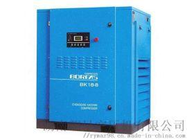 开山BK11-8空气压缩机 制造压缩机厂家现货直发