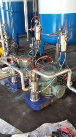 工业化连续式高速分散机