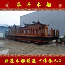 安徽画舫船厂供应12米画舫船豪华餐饮船电动宾馆船