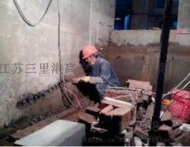 地下室防水材料补漏公司