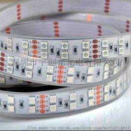 24V5050双排防水灯带,双排120灯RGB灯带