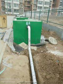 生活污水处理设备碳钢一体化