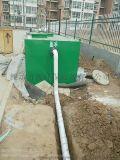 生活污水處理設備碳鋼一體化