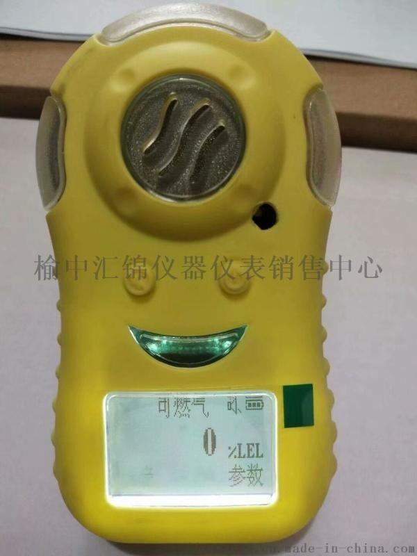 天水可燃氣體檢測儀諮詢13919031250