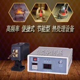 频焊接机 高频感应加热电源   频热处理设备