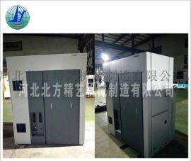 机器设备不锈钢外壳定做 北方精艺机箱机柜外壳加工