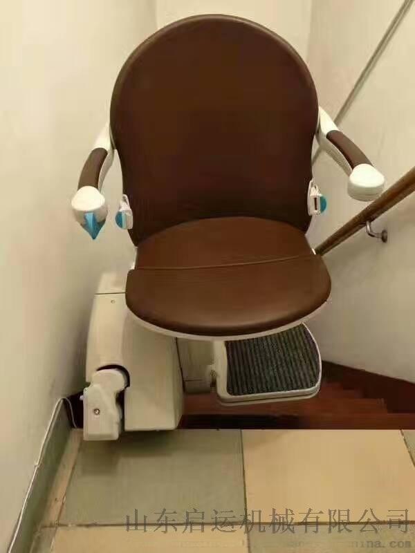 秦皇島市銷售智慧座椅電梯曲線升降椅電動爬樓椅
