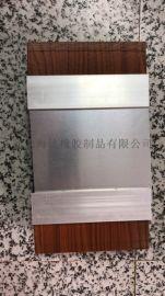 安阳海达内墙金属卡索变形缝伸缩缝厂家直销