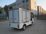 蘇州、崑山、無錫、太倉、常熟、電動箱體貨車