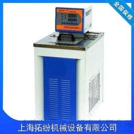 低温槽 恒温槽 低温槽