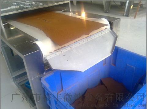 微波干燥杀菌设备GUE30T调味品