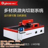 厂家供应不锈钢 钣金 碳钢 多材质金属激光切割机