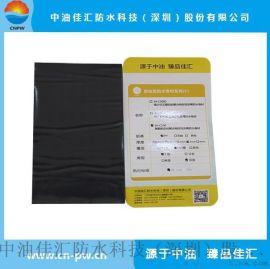 中油佳汇 JH-C100 屋面自粘聚合物改性沥青防水卷材