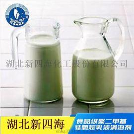 供应细胞发酵消泡剂厂价直销