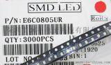 大量现货供应0805 红色LED发光二极管