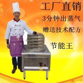 广东广州深圳厂家批发商用不锈钢抽屉式圆方形蒸粉蒸包炉肠粉机