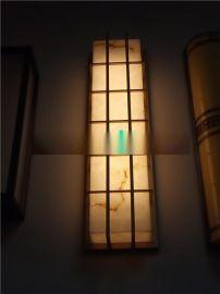 森隆堡slb-03壁灯公司办公室会议室墙上壁灯 仿云石室内壁灯定制
