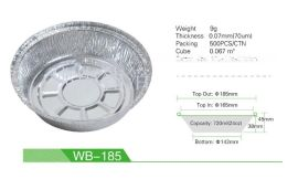 一次性面包烘焙圆形铝箔盒 锡纸披萨蛋糕圆盘