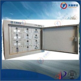 壁挂式手机屏蔽柜物理屏蔽无需插电零功耗经久耐用TRH-PBG-12