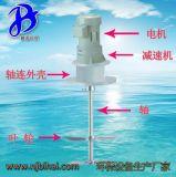 桨式搅拌机 折桨式搅拌机 JBJ-600 碧海专业生产