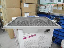 空調過濾網效果好,阻力小易於清洗的特點460*460