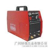 成焊华荣WS-160,逆变直流氩弧焊机