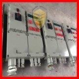 泉州化工IIB类型气体环境控制箱