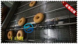 甜甜圈生产设备,甜甜圈全自动油炸线