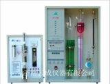 供應單碳單硫紅外碳硫分析儀分析池