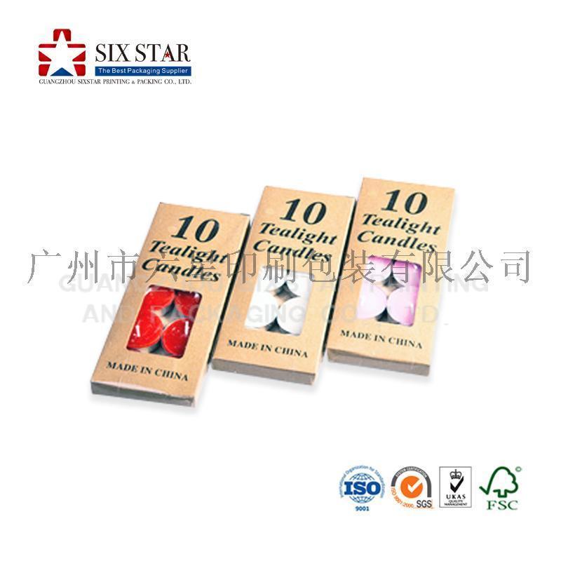蜡烛包装纸盒包装盒定制化妆品包装盒印刷加工厂批发直销