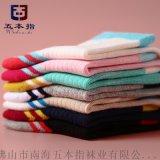 五本指袜厂批发全棉童袜直批价格 贴牌代工外贸儿童袜