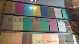 不锈钢平板,不锈钢薄板,不锈钢中厚板,热轧不锈钢板