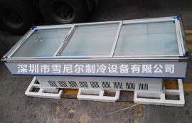 南凌冷柜 SC-338海鲜柜 2.5米冰台柜 冷藏展示烧烤麻辣烫蔬菜水果