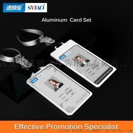 适用于办公配带铝合金卡套含涤纶挂绳,挂绳可定制logo
