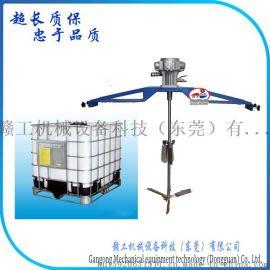供应IBC吨桶气动搅拌机 横板式吨桶气动搅拌机 1000L横板搅拌机