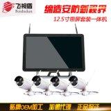 4路无线监控套装 wifi摄像头 家用监控一体机 网络高清监控摄像机